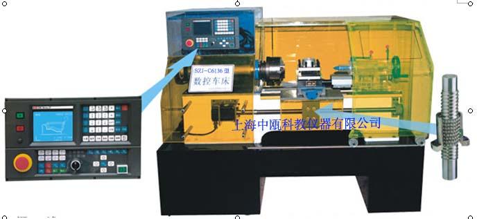 (系统控制)数控车床,机床维修技能实训考核设备-上海