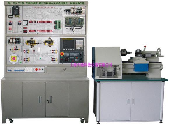 数控车床的x,z轴由伺服电机控制,在实训台上运动演示,主轴由变频器