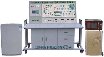 (二)实训挂件 实训挂件由电子电风扇,微电脑控制电饭锅,微波炉,电子