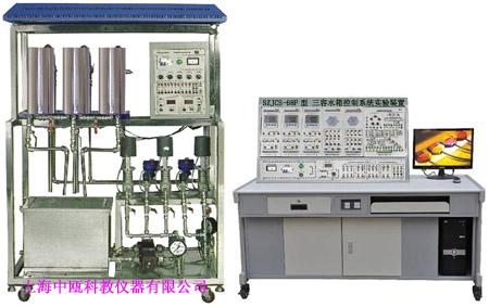 三容水箱控制系统实验装置,过程安装调试实训设备,实验台