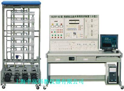SZJYP-42型 变频恒压供水系统实训装置(小型)