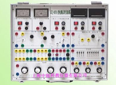 本实验箱适用于开设电路原理的专业学校,既可在实验室里规范