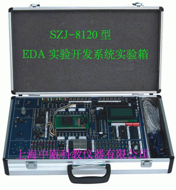 eda开发实验箱,模拟电路实验箱,科教仪器,科教设备-上海中瓯科教仪器