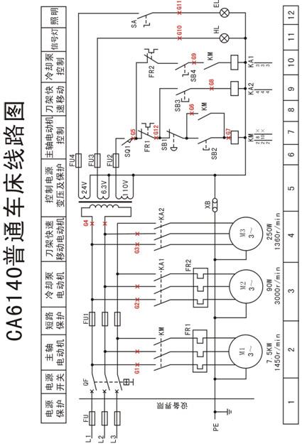 ca6140普通车床电气图