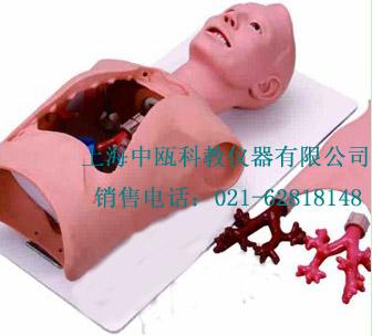 支气管内窥镜训练模型,解剖模型,护理模型,儿科模型-上海中瓯教仪公司
