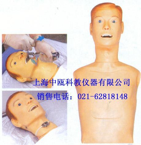 H70-1型 高级鼻胃管与气管护理模型