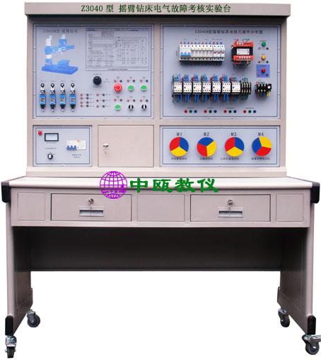 SZJ-01-1、Z3040型 摇臂钻床电气故障考核实验台