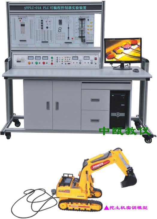 水塔自动供水系统 14)plc014 邮件自动分拣系统 15)plc015 自动洗衣机