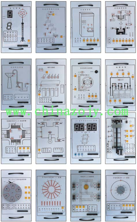 szj-plc01a型 plc可编程控制器实验装置(西门子系统)