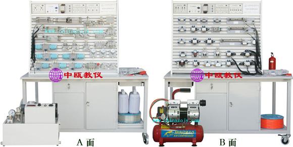 SZJ40YQC-T型 铝槽式铁桌液压气动PLC控制实验台