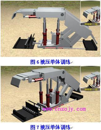 综采工作面虚拟实操设备,煤矿安全实训装置