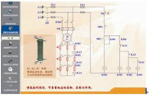 高级电工技术综合实训考核装置