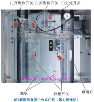 群控教学电梯,群控电梯教学模型,职业技能鉴定设备