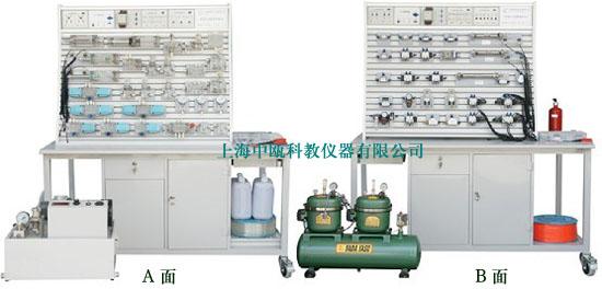 液压传动实验台,液压气动实验台,气动液压实验台