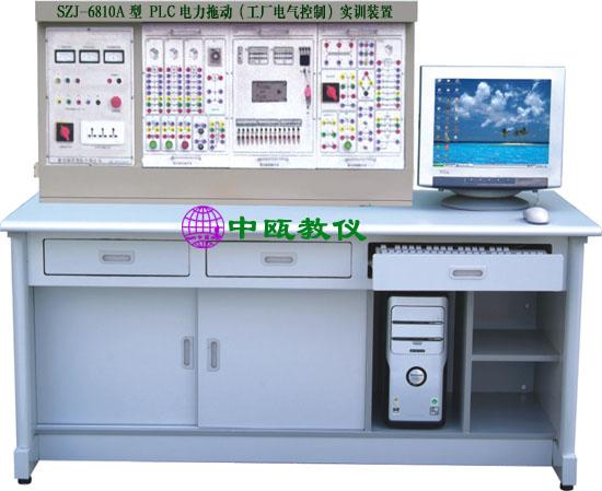 """结合各相关专业学校 """"电机学"""",""""电力拖动"""",""""可编程控制技术"""",""""工厂"""