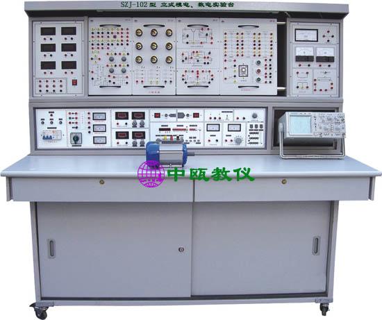 SZJ-102型 立式模电、数电实验台