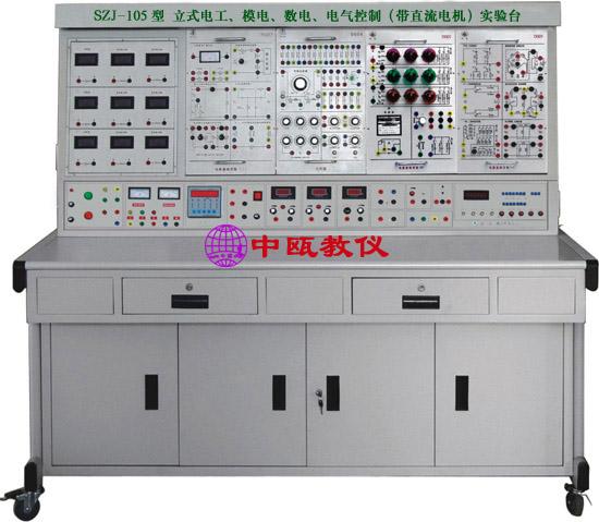 该设备是现有实验室设备的更新换代或新建、扩建实验室的理想产品,它的配备是学校上水平、上等级的重要标志。  本系列设备其实验台、实验屏和实验操作桌结构和功能相同: 1、实验台构成与性能 1.1、电源及参数 1.1.1 输入电源:三相四线电源,输入时指示灯亮 1.1.2 电源输出:有保险丝和漏电保护开关二级保护功能。 A组:单、三相可调交流电源,提供三相0~380V连续可调的交流电源,同时可得至0~250V单相可调电源(配有一台1.