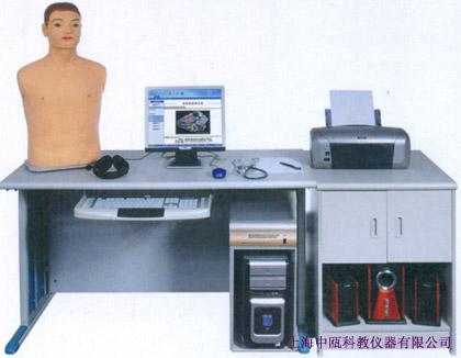 TCZ9900D型 高智能数字网络化体格检查教学系统(心肺听触诊功能)(教师机)