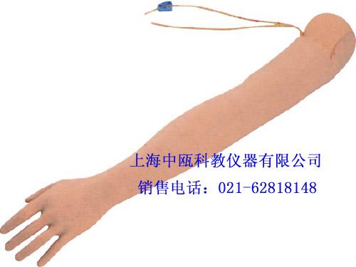 HS1型 高级静脉穿刺手臂训练模型