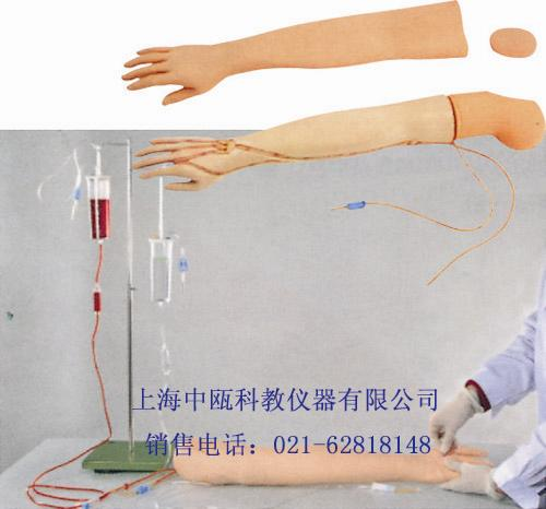 HS2型多功能静脉穿刺输液手臂模型