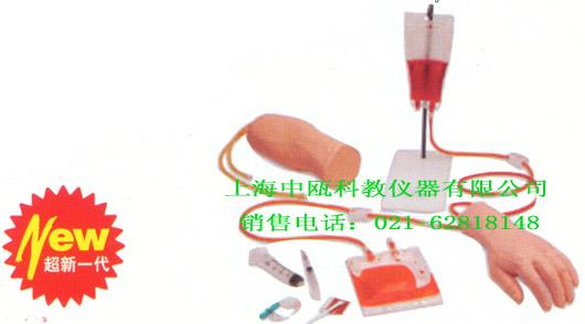 HS42型、手部、肘部组合式静脉输液(血)训练手臂模型