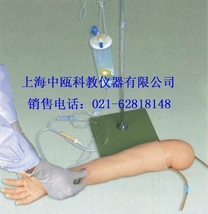 HS8型高级儿童手臂静脉穿刺模型