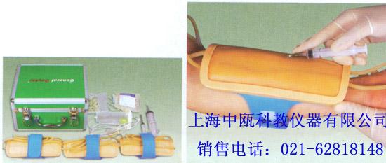 HS14E型 前臂静脉穿刺外套