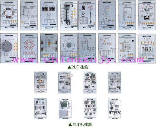 SZJLX-02A型 PLC可编程控制器、单片机开发应用及电气控制综合实训装置