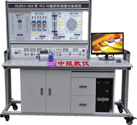 SZJPLC-02A型 PLC可编程控制器实验装置(三菱系统)