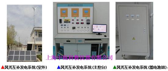 限荷自动控制器接线图