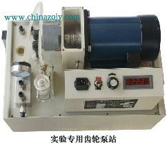 SZJ-YK-T型 插孔式铁桌液压PLC控制实验台