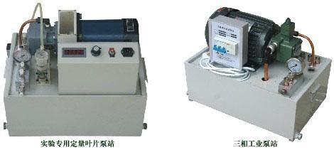 (a)实验专用定量叶片泵站:工作电源