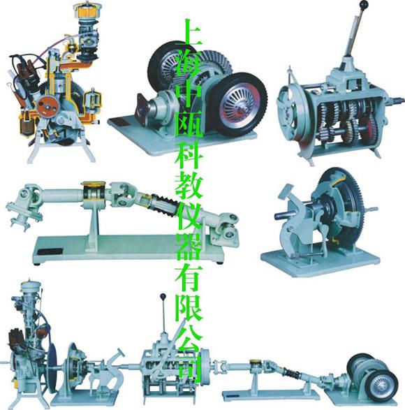 东风EQ1090型 汽车发动机及底盘模型