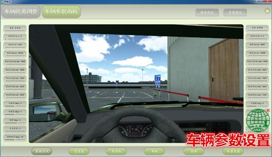 SZJ-2016型 单屏汽车驾驶模拟器