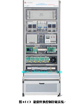 SZJ-XNY105型 光伏发电实训系统