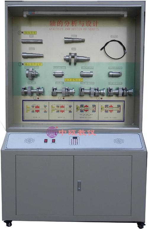 按键控制精选型《机械零件设计》陈列柜
