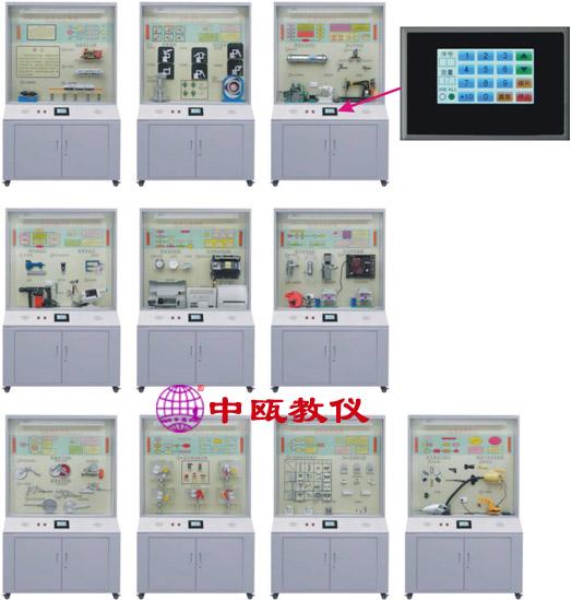 触摸屏控制《机械创新设计》陈列柜