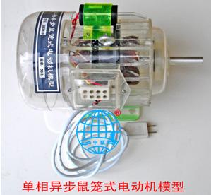 透明电动机、发电机、变压器模型