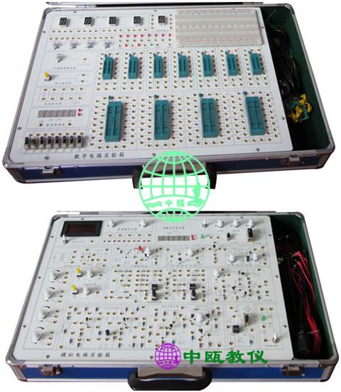 SZJ-LS14型 数字/模拟电路实验箱