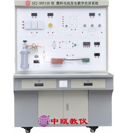 燃料电池发电教学系统