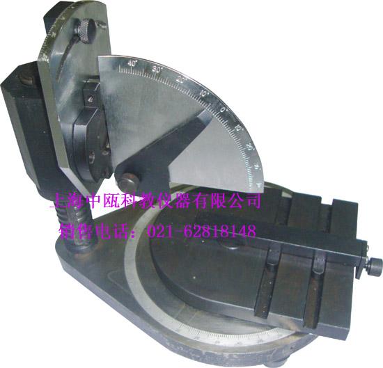 SZJ-13CD型 车刀角度仪