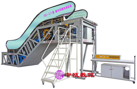 SZJ-215型 教学扶梯实训设备