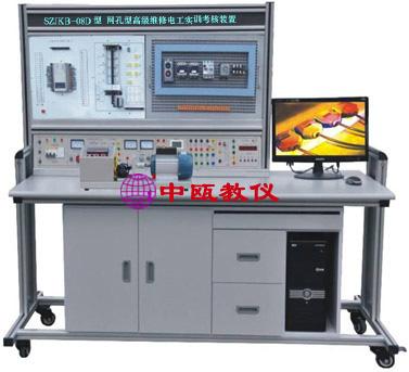 SZJKB-08D型 网孔型高级维修电工实训考核装置
