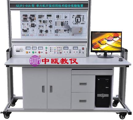 SZJPJ-01A型 单片机开发应用技术综合实验装置