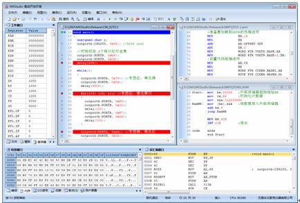 计算机组原理• 微机原理与接口技术综合实验装置