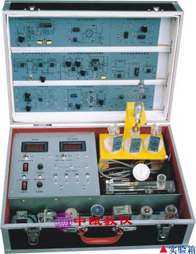 SZJ-3BX型 检测与转换(传感器)技术实验箱