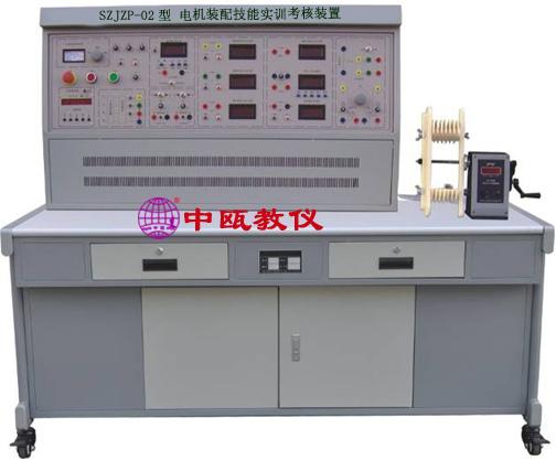SZJZP-02型 电机装配技能实训考核装置