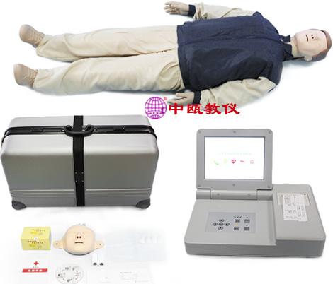SZJ/CPR690S型 高级心肺复苏模拟人(无线版)