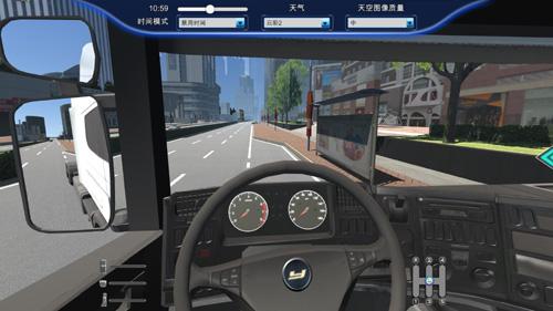 SZJ-2020型 汽车驾驶模拟器