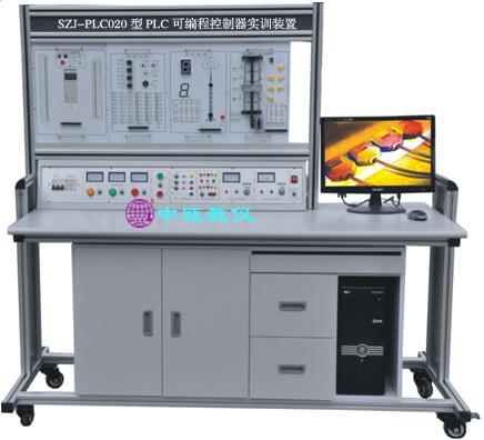 SZJ-PLC020型PLC可编程控制器实训装置